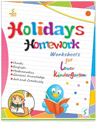 Smart Holidays Homework L K G Bookman India