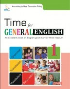Times for Gen. Eng. - 1