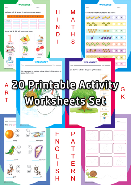 LKG Worksheets Set Archives - Bookman India