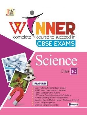 CBSE Board Science 10th Class Question Bank