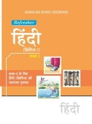 Student friend math book class 10 solution in hindi