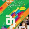 Applied English - Part 4